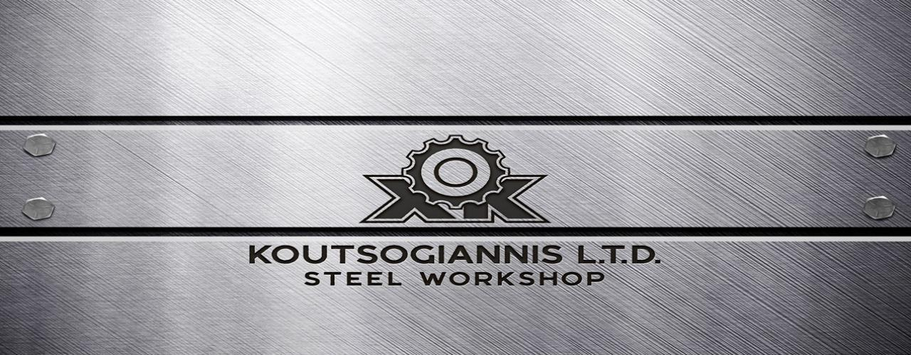 Koutsogiannis LTD Steel Workshop Volos