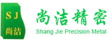 SJ Hardware / Dongguan City Shangjie Precision Hardware Co., Ltd. Logo